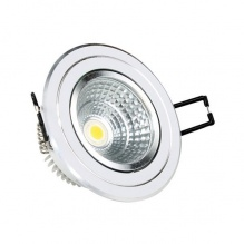 Led Cob Downlight 5 W Epistar Chip Θερμό Λευκό