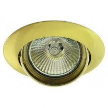 Βάση Σποτ Κινούμενη Αλουμινίου Ματ Χρυσό MR16 / GU10 Φ75mm