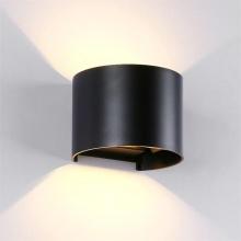 LED Φωτιστικό 10W 4000Κ IP54 Μαύρο