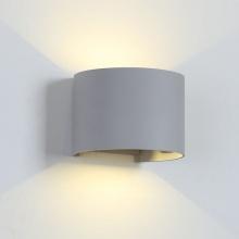 LED Φωτιστικό 10W 4000Κ IP54 Γκρι
