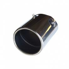 Μπούκα Εξάτμισης INOX 75mm