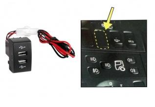 Αντάπτορας Διπλός USB για SCANIA