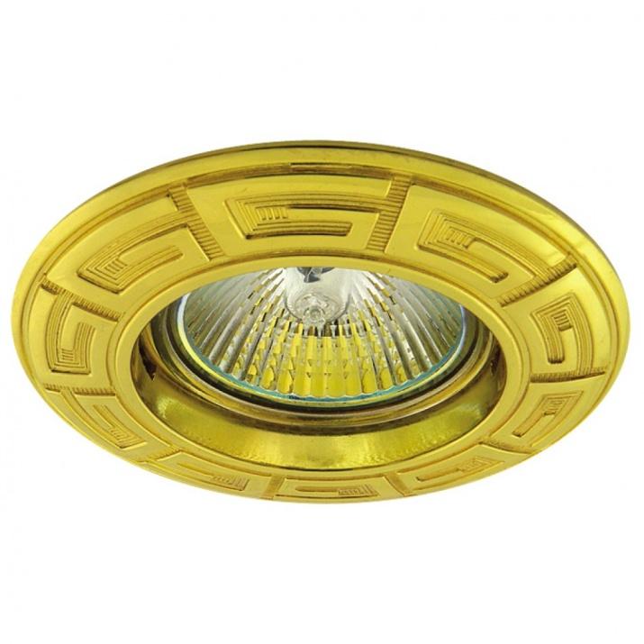 Βάση Σποτ Αλουμινίου Σταθερή Χρυσό MR16 / GU10 Φ65mm