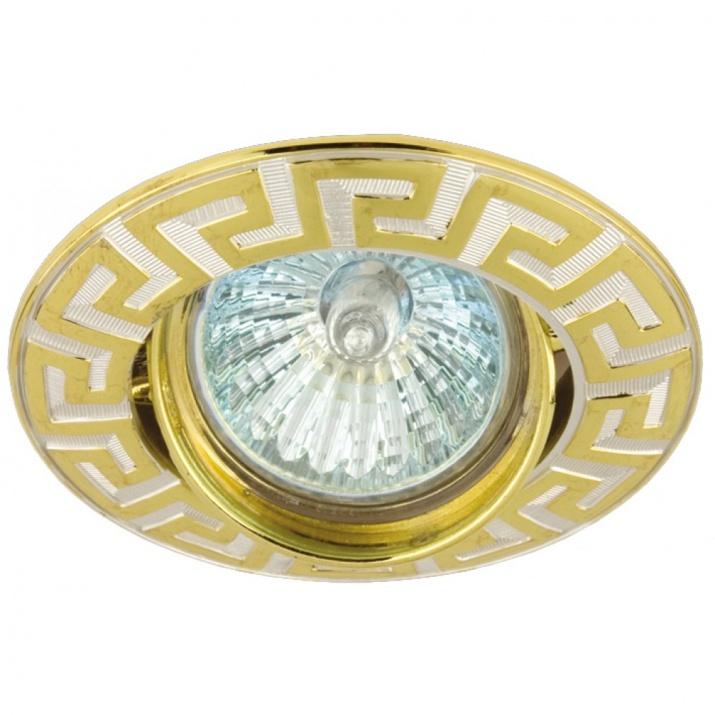Βάση Σποτ Κινούμενη Αλουμινίου Ασημί με Χρυσό MR16 / GU10 Φ76mm