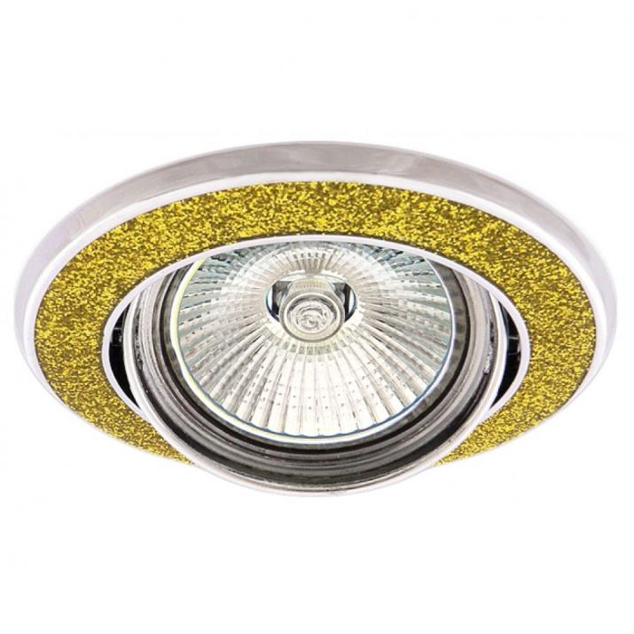 Βάση Σποτ Κινούμενη Αλουμινίου Κίτρινο MR16 / GU10 Φ76mm