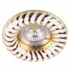 Βάση Σποτ MR16 / GU10 Αλουμινίου Σταθερή Φ60ΜΜ Χρυσό / Λευκό